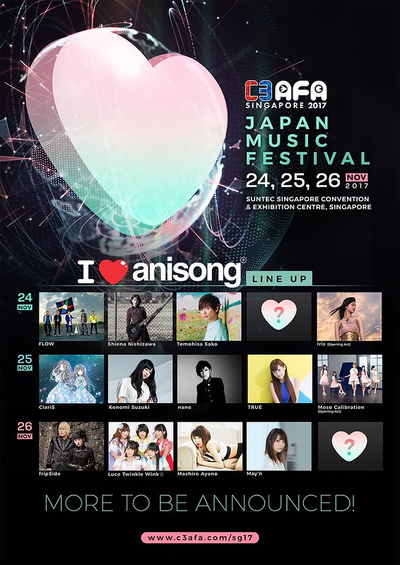 AFASG17_Anisong_Lineup_3rd_Wave