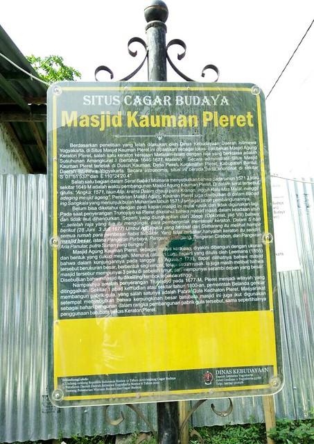 Masjid Kauman Pleret
