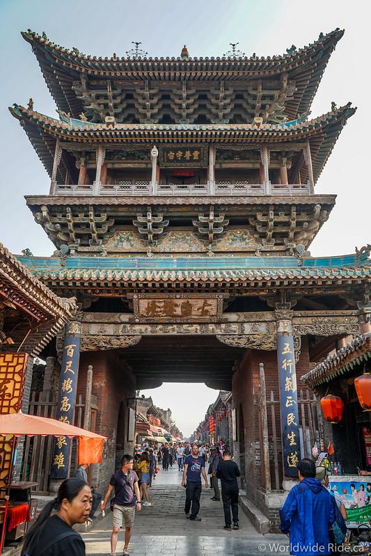 China Pingyau Acient City-7