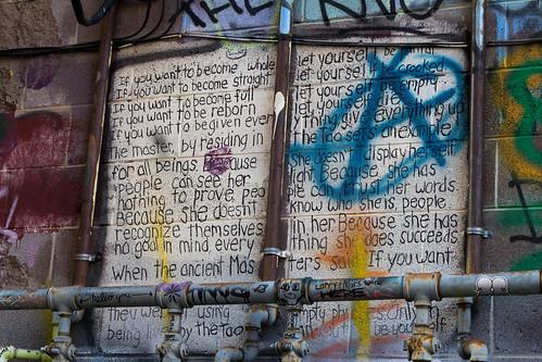 2017 alley artalley privpublic teaching verse writing