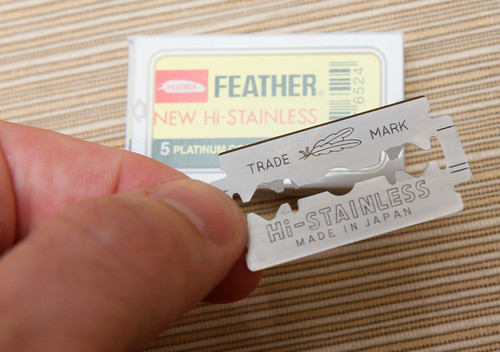 feather stainless steel safety blades