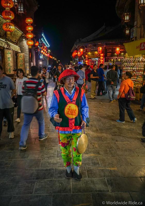 China Pingyau Acient City-32