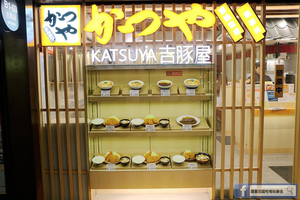 吉豚屋日本最大連鎖豬排專門店099