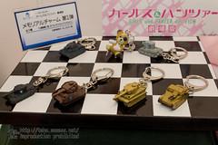 hobbyshow_2017_Wave_AA-65