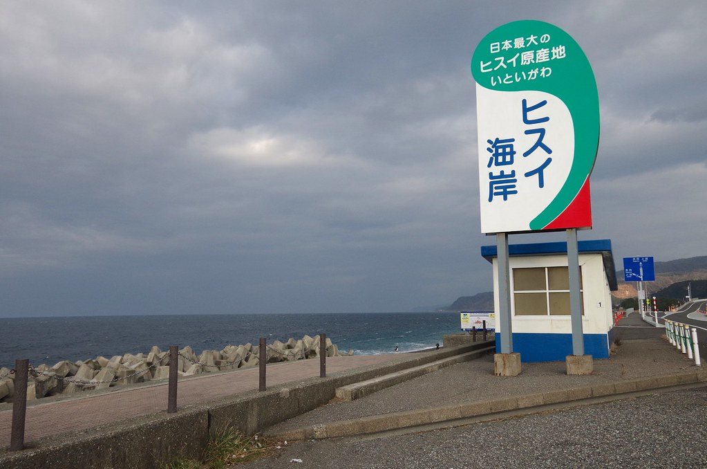 20161231-0102_Hakuba 023