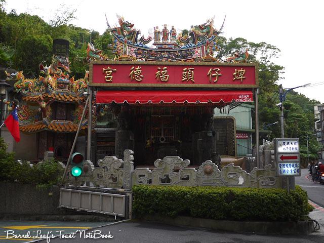 土地公 興南夜市 華新街 zhonghe-earth-god-106 (2)