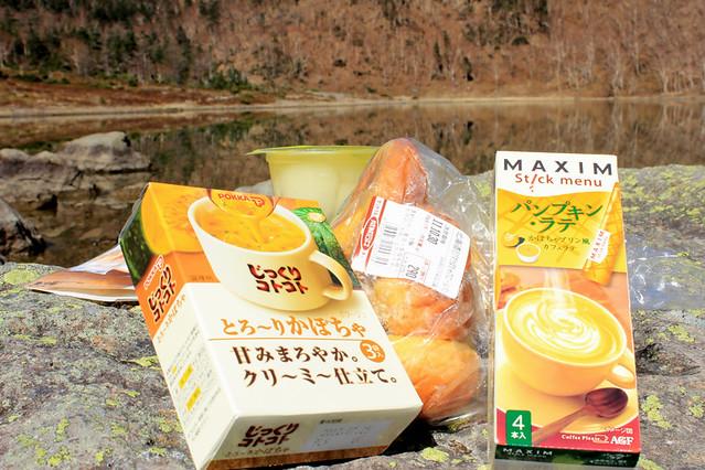 20111029_日光白根山_0067