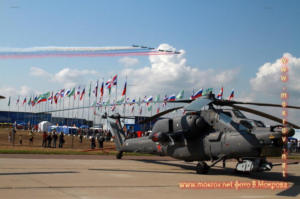 Ми-24Н