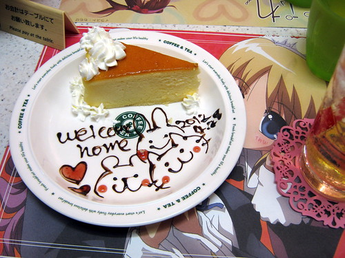Maid cafe food. Photo: La Japonie Facile. From Love Tokyo's Otaku Culture? Read this.