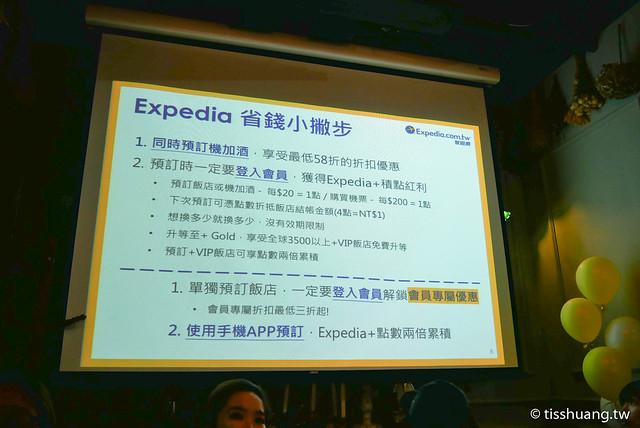 Expedia-1110556