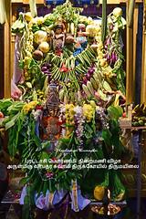 புரட்டாசி பௌர்ணமி நிறைமணி விழா