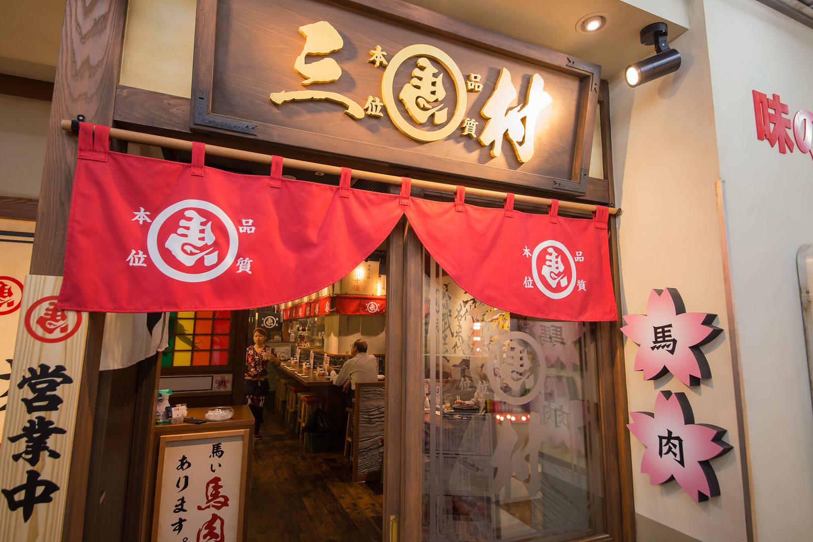 Shinjuku_meiten_yokocho-21