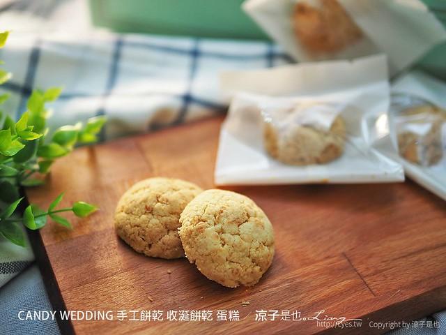 CANDY WEDDING 手工餅乾 收涎餅乾 蛋糕 50