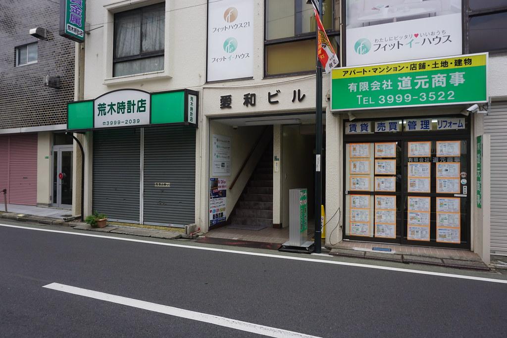 卓トレ(中村橋)