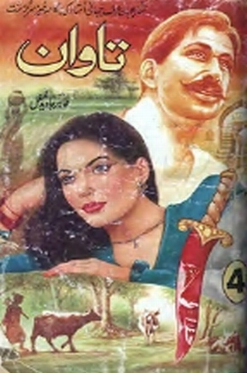 Tawan Part 4 is a very well written complex script novel by Tahir Javaid Mughal which depicts normal emotions and behaviour of human like love hate greed power and fear , Tahir Javaid Mughal is a very famous and popular specialy among female readers