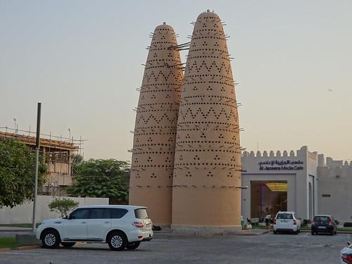 Doha: Katara Village