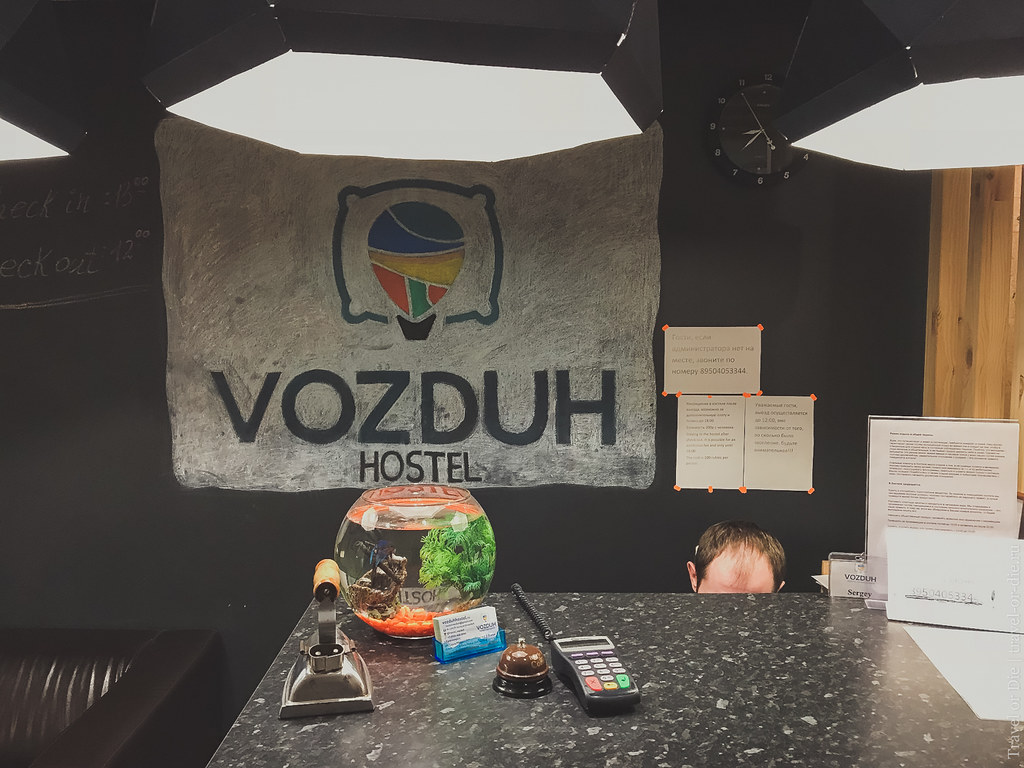 10.10-Hostel-Vozduh-Krasnoyarsk-iphone-1500px-046
