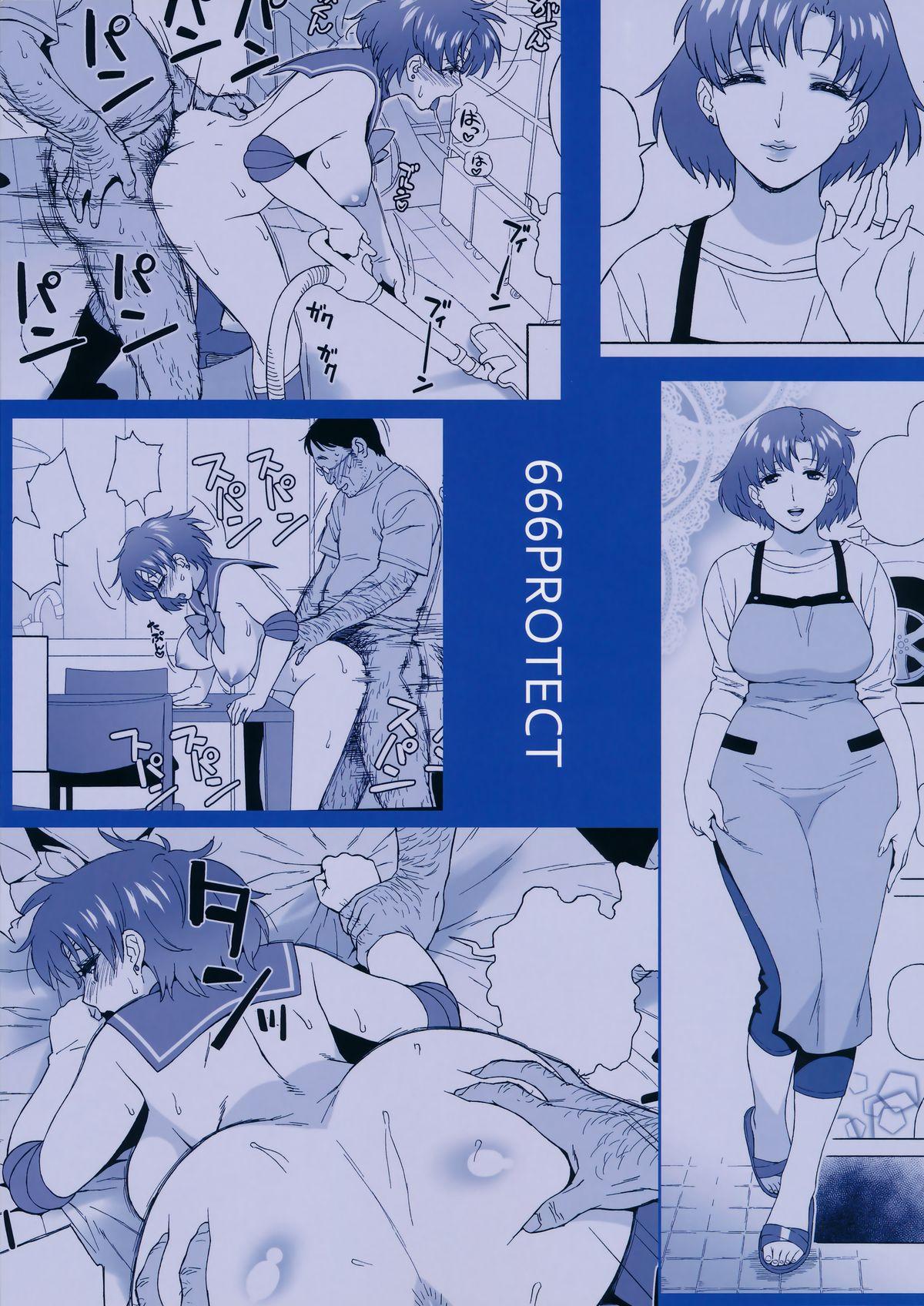 HentaiVN.net - Ảnh 3 - Anata no Shiranai Watashi no Koto - Hitozuma Ami-chan no Himitsu, Bishoujo Senshi Sailor Moon - Oneshot