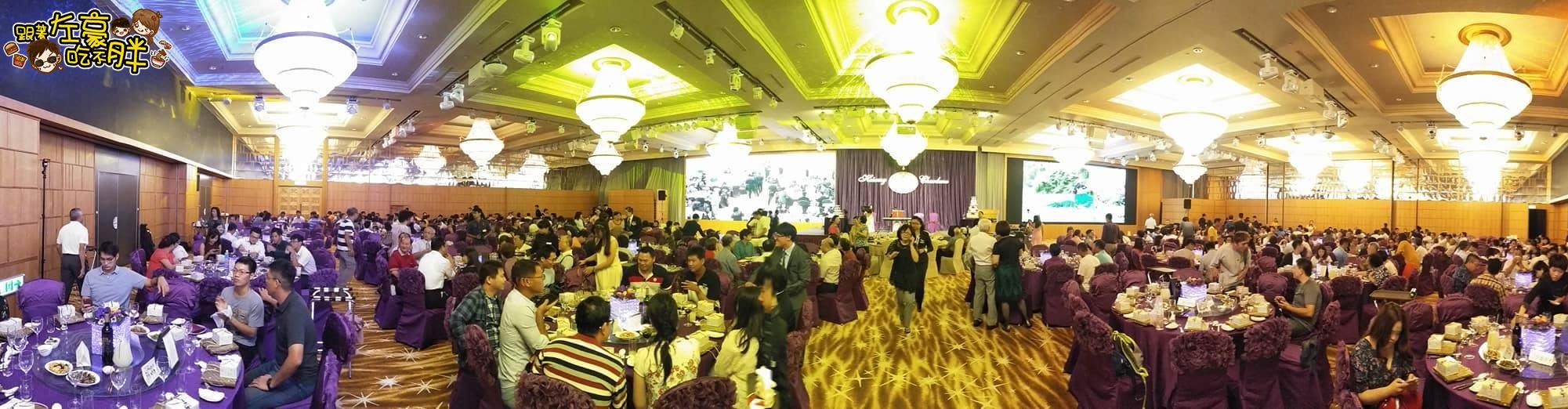 漢來大飯店喜宴會館-全景圖