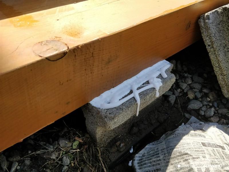 ベランダの階段修理 (9)