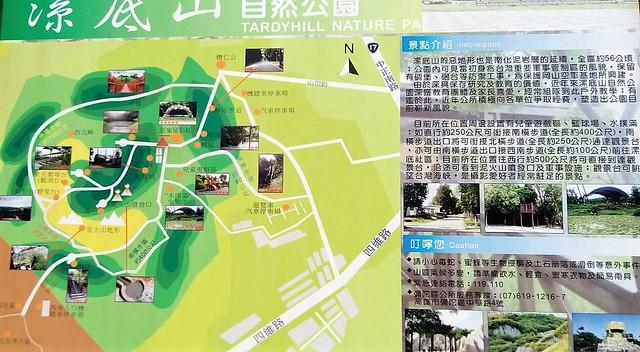 葫蘆埤自然公園 (7)