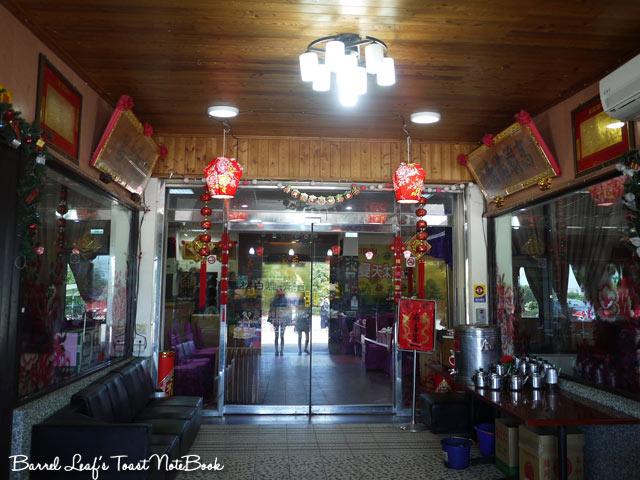 友福花園農莊餐廳 taoyuan-yu-fu (2)