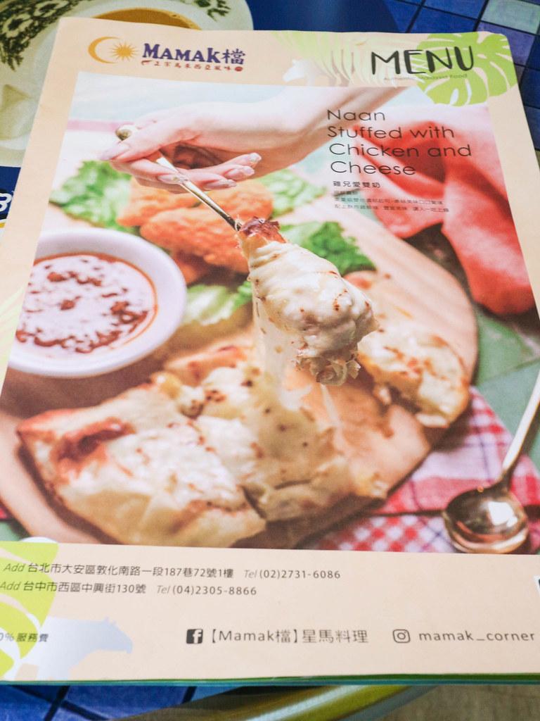 Mamak檔星馬料理 (2)