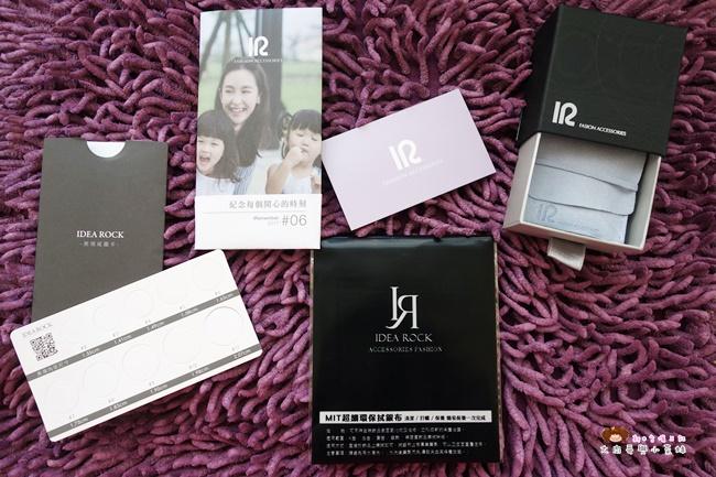 IR台灣純銀飾品 秘密約定 秘語手鍊腳鍊 (4).JPG