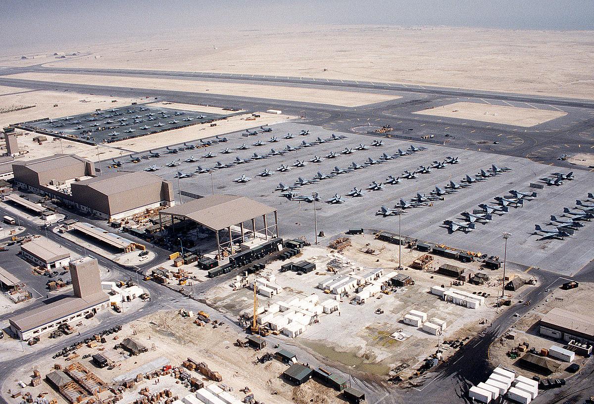 القاعدة الأمريكية في البحرين