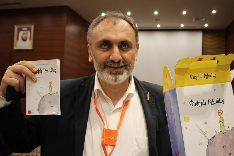 Armen Martirosyan - Le Petit Prince en arménien