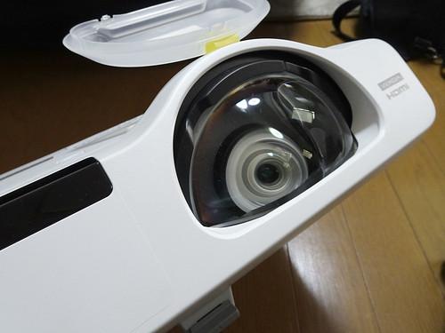 エプソン短焦点プロジェクタEB-535W