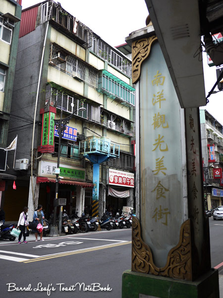 土地公 興南夜市 華新街 zhonghe-earth-god-106 (9)