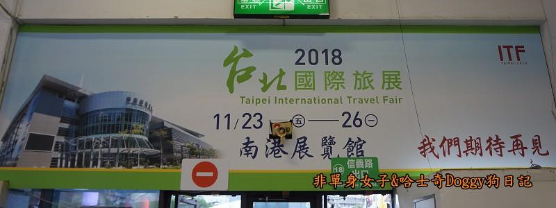2017台北國際旅展26