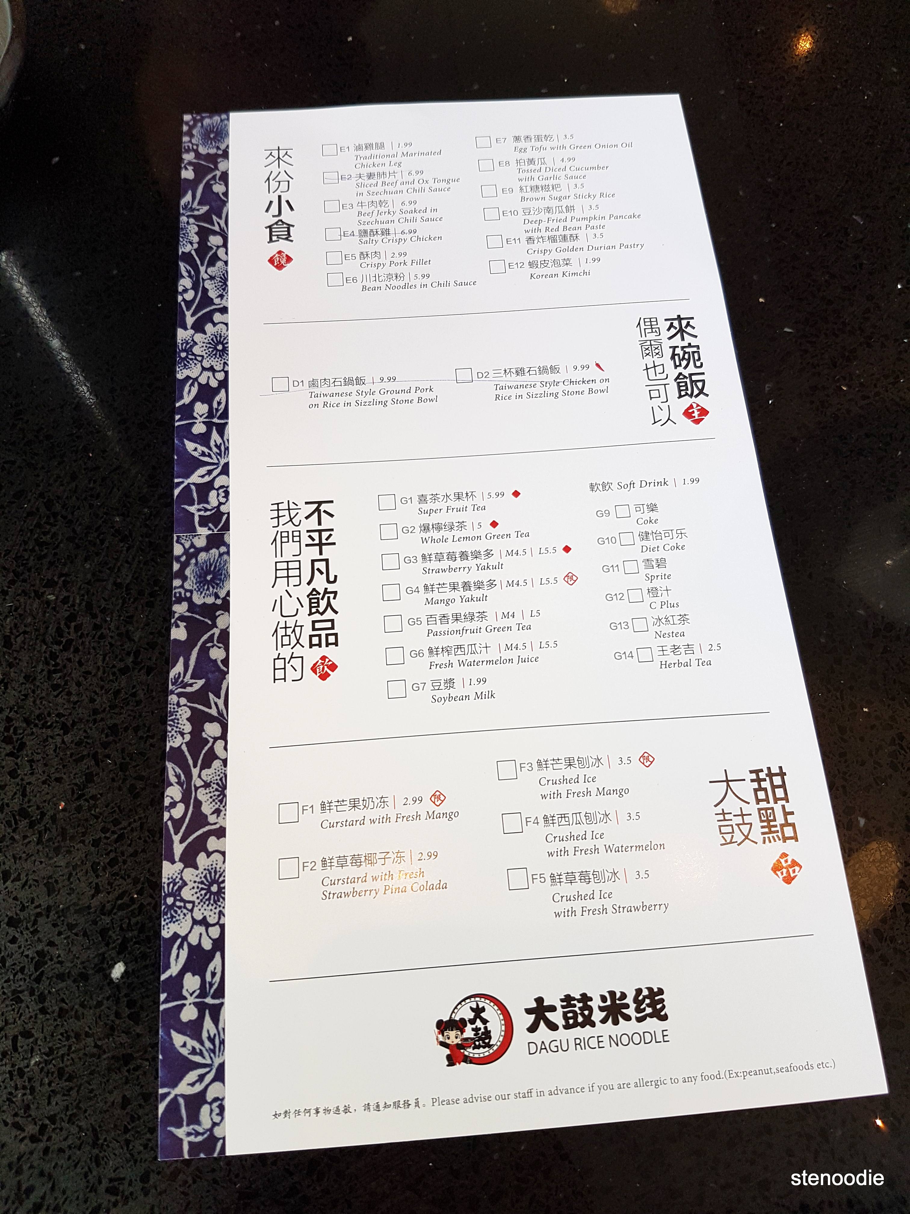 Dagu Rice Noodle menu and prices