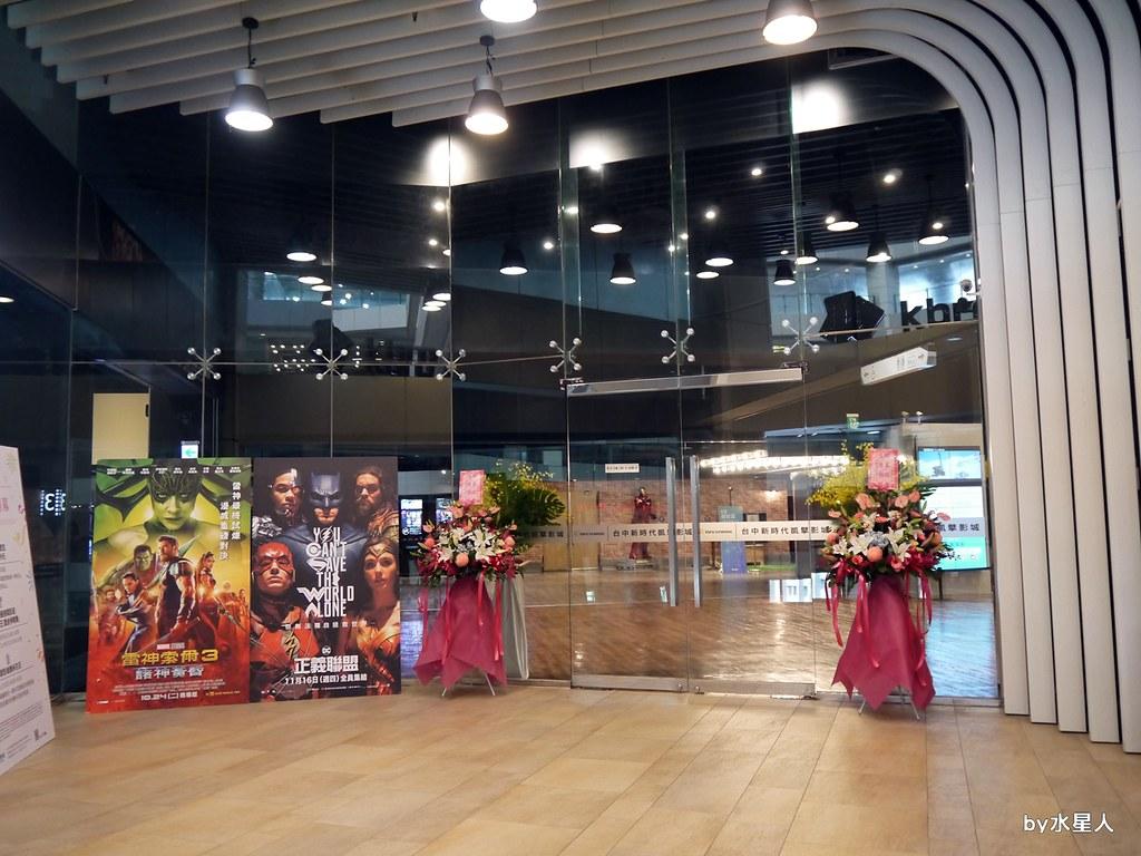 26183906039 369a481f35 b - 凱擘影城Kbro Cinemas,電影院改裝新開幕,電話亭KTV一首歌銅板價20元