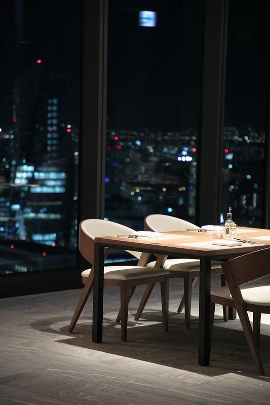 プリンスホテル名古屋 スカイタワー