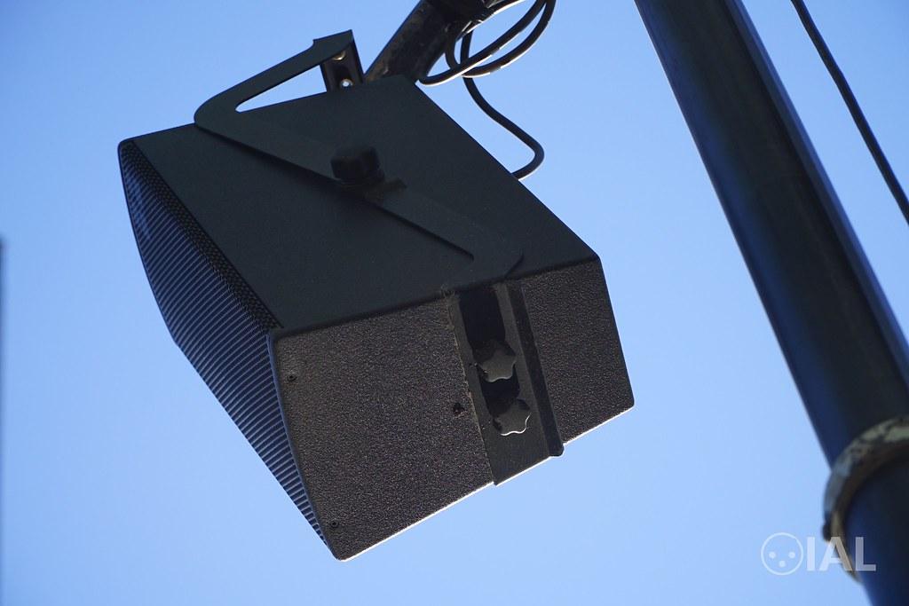 A look at the d&b audiotechnik Yi7P