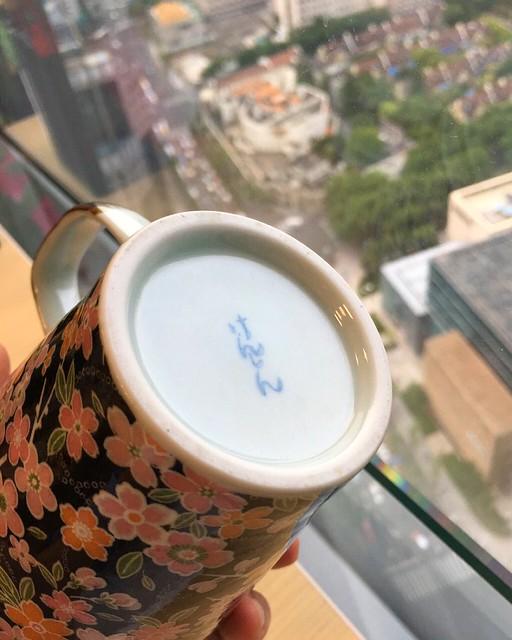 C011-2: 有田燒 憲真窯 杯子