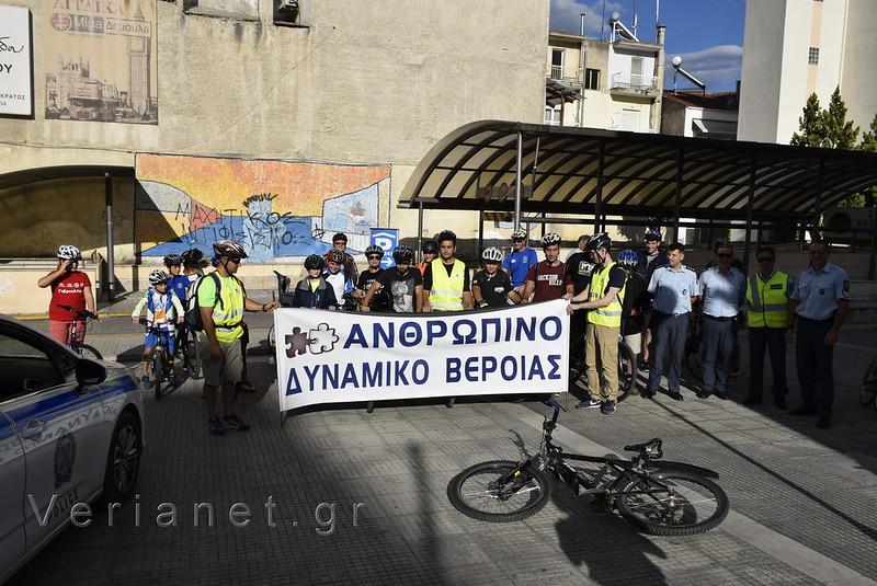 Ποδηλατοπορεία στο Φράγμα Αλιάκμονα