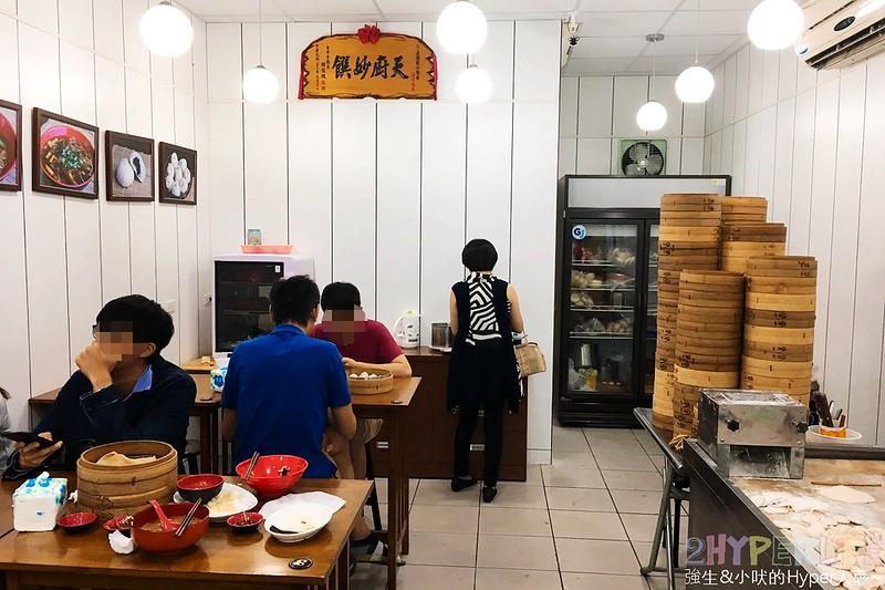 37353461622 b68ddfcc56 c - 嘉園小上海點心總匯│湯包肉包都好吃的中華路美食,下次來日新電影院前就知道要吃什麼啦!