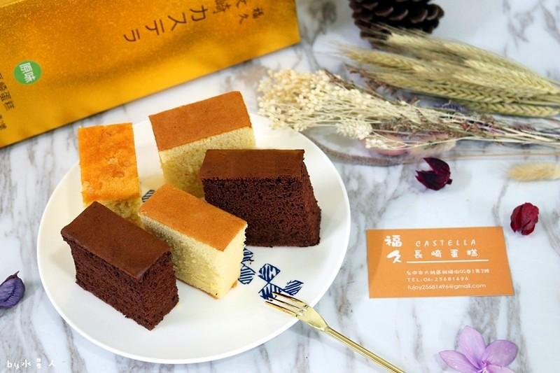 熱血採訪|福久長崎蛋糕,日式慢火烘焙工法,口感濕潤有彈性,安心無添加,濃郁巧克力香氣