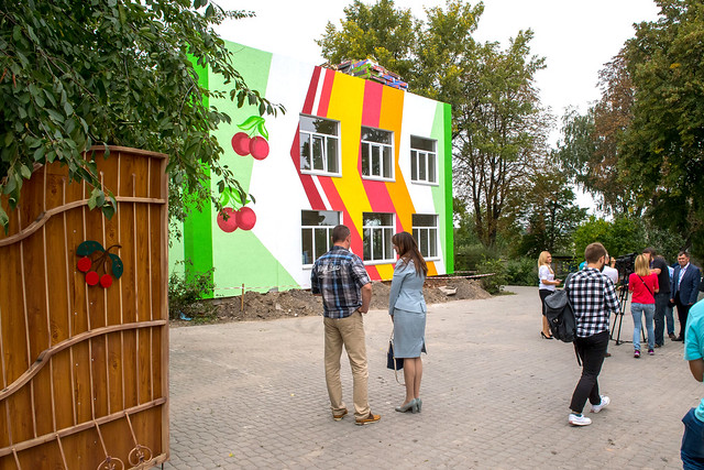 Energy efficient kindergartens in Ukraine