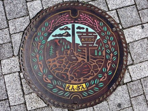 Enzan Yamanashi, manhole cover (山梨県塩山市のマンホール)