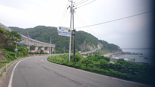 津波の被害について教えてくれる標識。