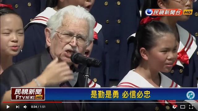 20171010 雙十國慶 民視