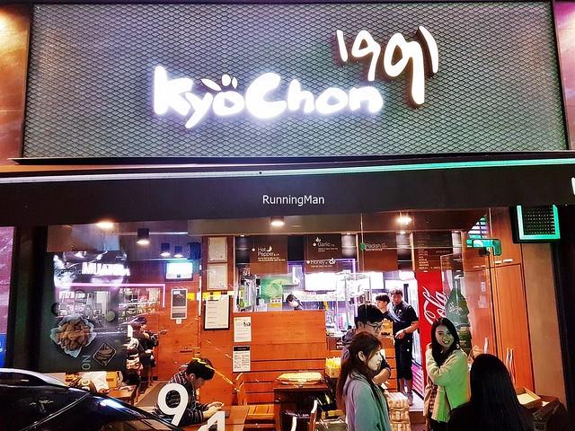 Kyochon Facade (Busan Station)