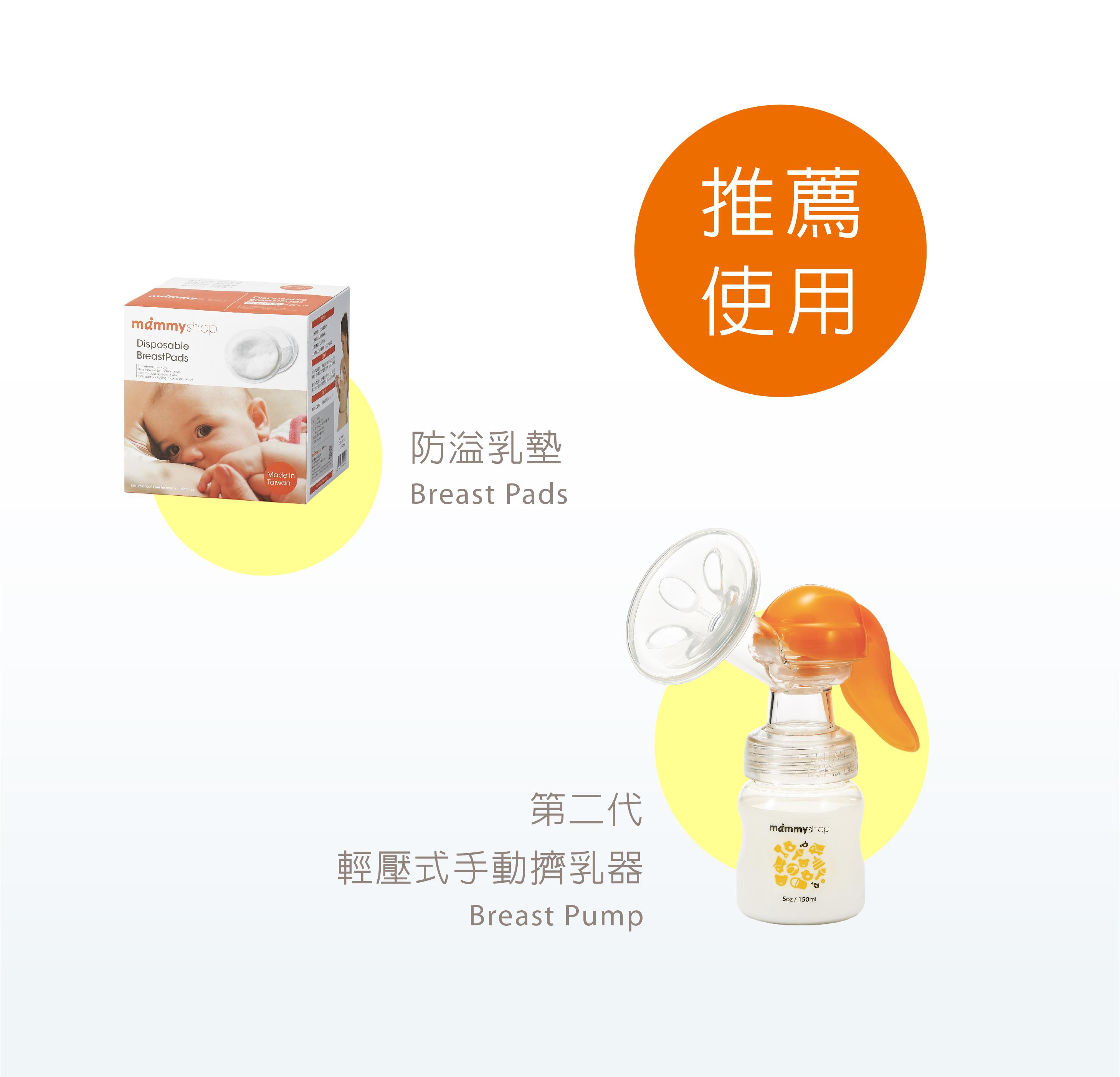 母感體驗-母乳儲存袋-200ml推薦使用