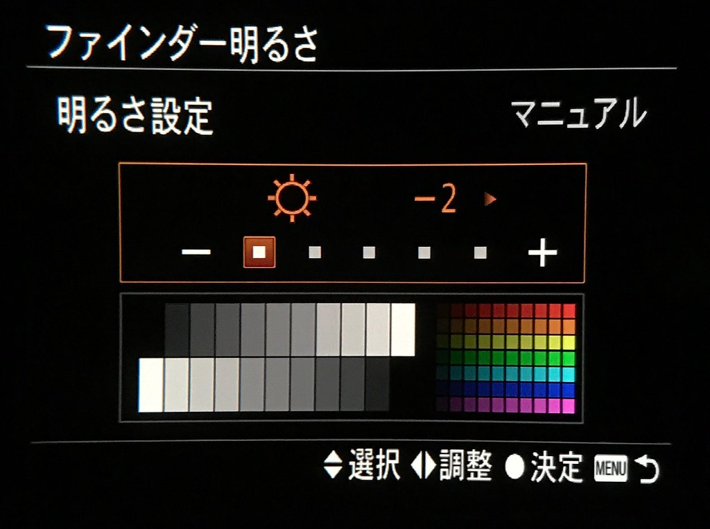 finder brightness level
