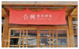 新富町文化市場-35