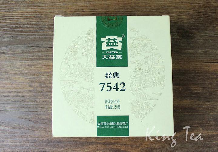 Free Shipping 2013 TAE TEA DaYi 7542 Small Cake Beeng China YunNan MengHai Chinese Puer Puerh Raw Tea Sheng Cha Premium